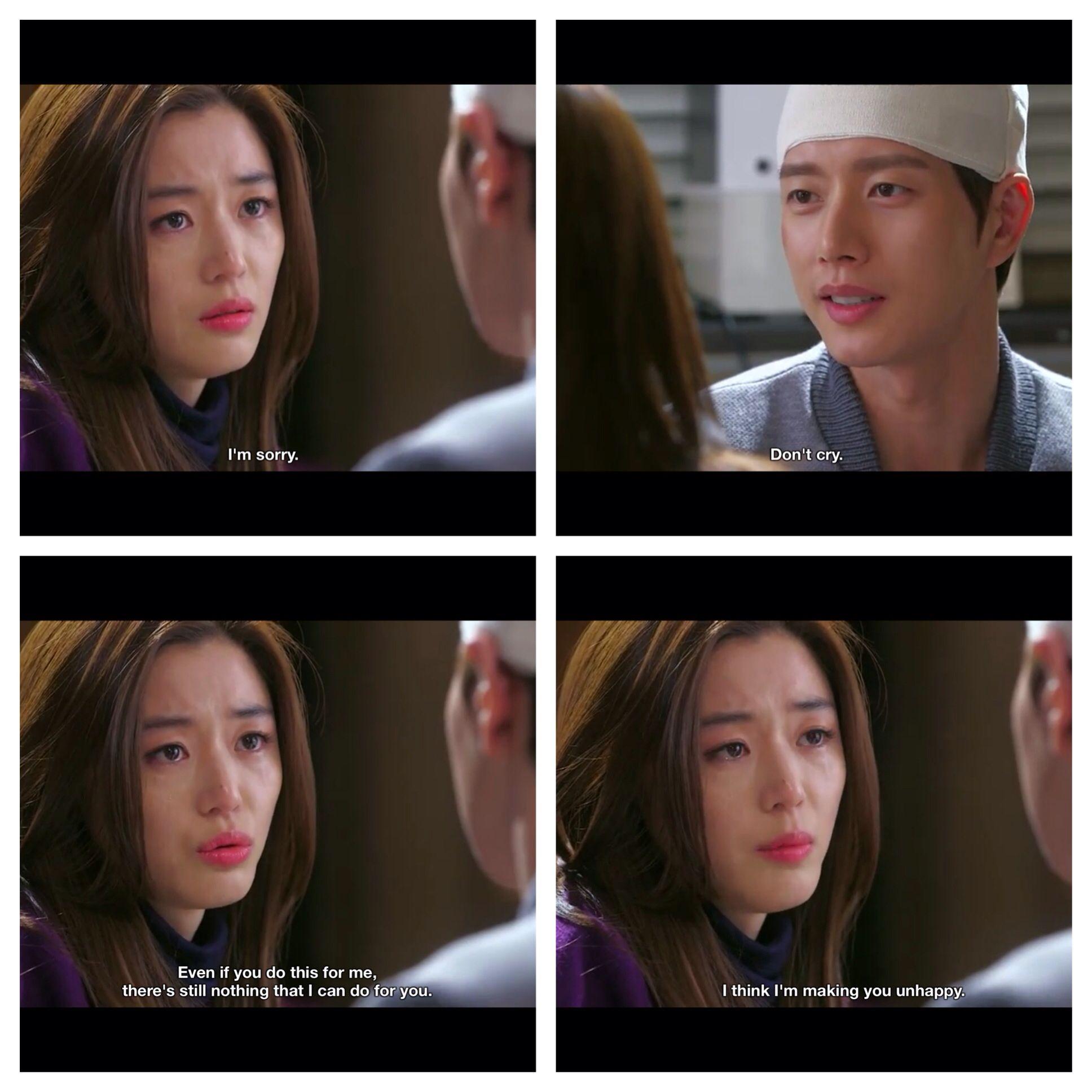 Park Hae Jin Jun Ji Hyun My Love From The Star My Love From The Star My Love From Another Star Chines Drama