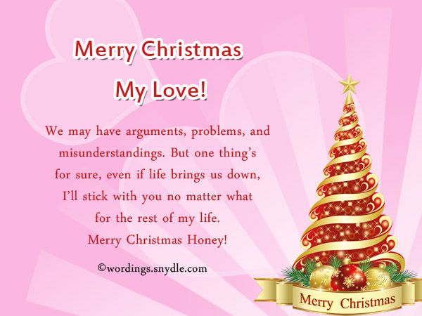 Download Christmas Card Email Template Christmas Cards Email Christmas Cards Merry Christmas My Love
