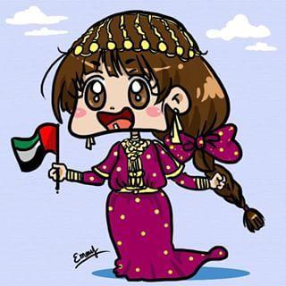 Pin By Mona Alshamsi On Drawing Ramadan Crafts Bird Art Uae National Day