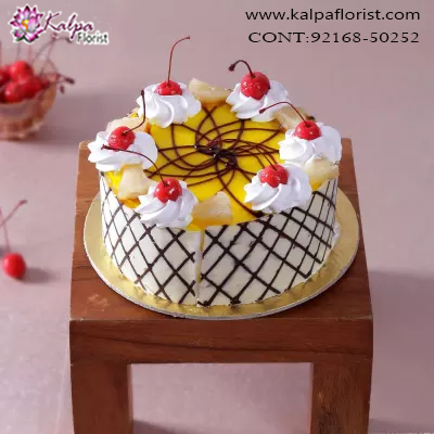Superb Pineapple Cake With Cherry 0 5 Kg Premium Quality Send Cake To Funny Birthday Cards Online Overcheapnameinfo