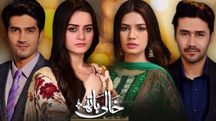 Watch Khaali Haath - Episode 3 online on Vidpk  Also watch