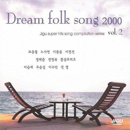 Candlelight (촛불) - Jeong TaeChun (정태춘) | Korean |414404614: Candlelight (촛불) - Jeong TaeChun (정태춘) | Korean |414404614 #Korean