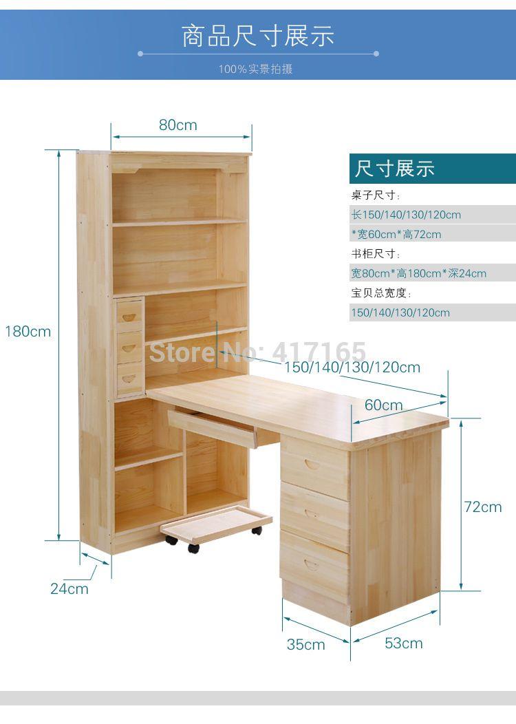 Solid wood desktop computer Pine bookcase Children learn simple ...