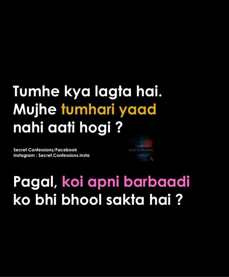 Nhi Bhulungi Kbhi Tumhe My Diary Quotes Urdu Quotes Hindi Quotes