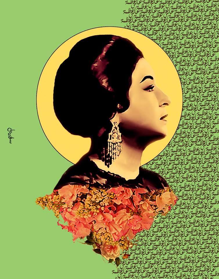 نتيجة بحث الصور عن سكرابز رمضان Pop Art Design Art Arabic Art