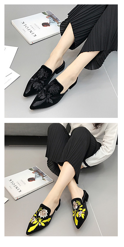 Stylish chic embroidered office suede loafers. Come in yellow and black colors at  $33.32