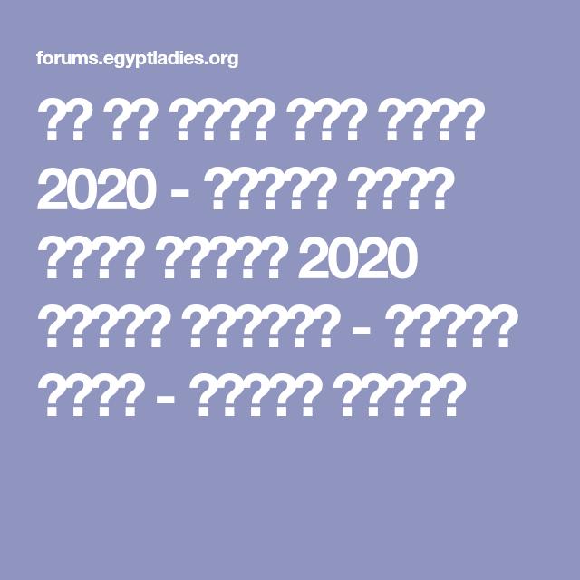 ما هو معنى اسم ياسم 2020 اسماء بنات بحرف الياء 2020 اسماء مواليد اسماء بنات اسماء اولاد Math Egypt Women