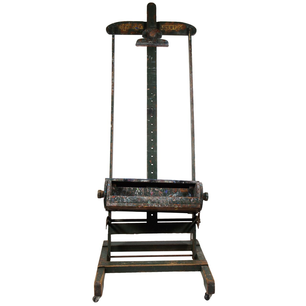 Antique Adjustable Artists Easel/TV Media Stand From a