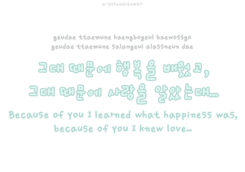 korean quotes about friendship