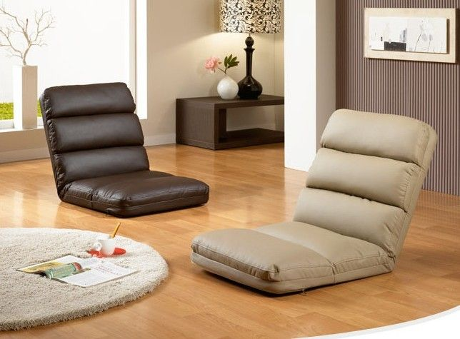 Ordinaire Decorating Floor Seating Furniture U2026