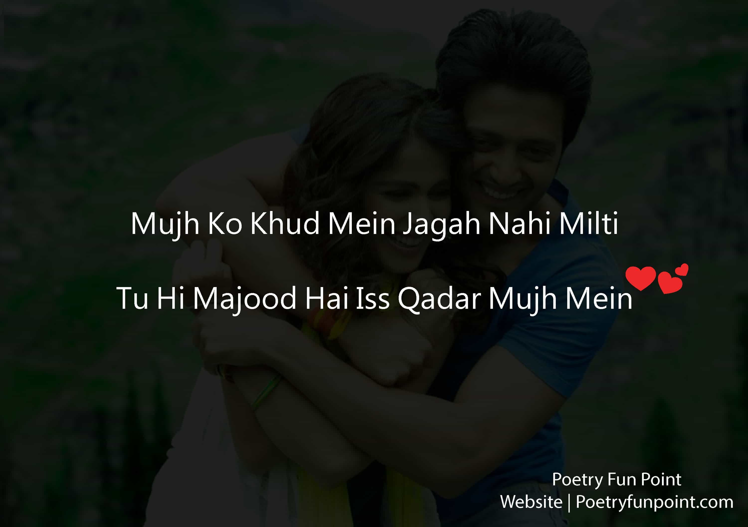 Love poetry sad poetry urdu shayari two line poetry 4 line love poetry sad poetry urdu shayari two line poetry 4 line poetry altavistaventures Image collections