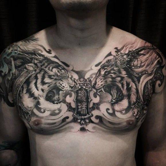 Tiger Dragon Chest Tattoo: 15 Fierce Tiger Tattoos