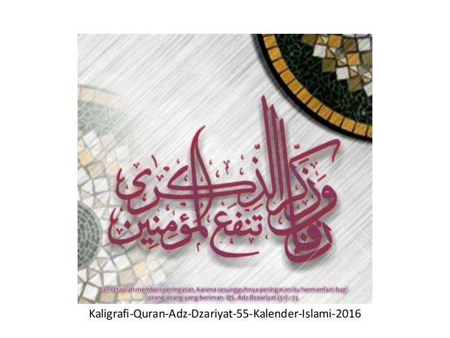 Kaligrafi al quran di desain islami kalender | Kaligrafi ...