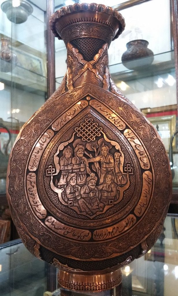 Fine Engraving On Persian Copper Vase Collectible Vase Aa