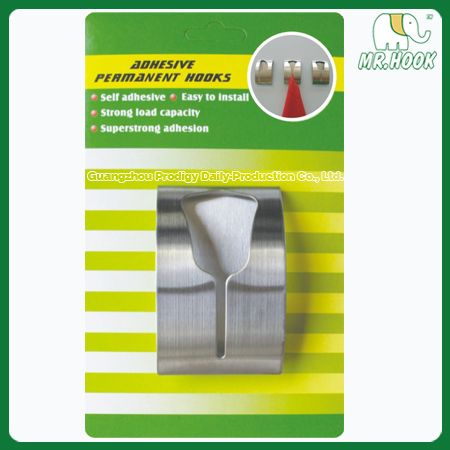 Towel Hook HT18  #adhesivehook #metalhook  http://www.gzprodigy.com/product-category/hook/adhesivehook/
