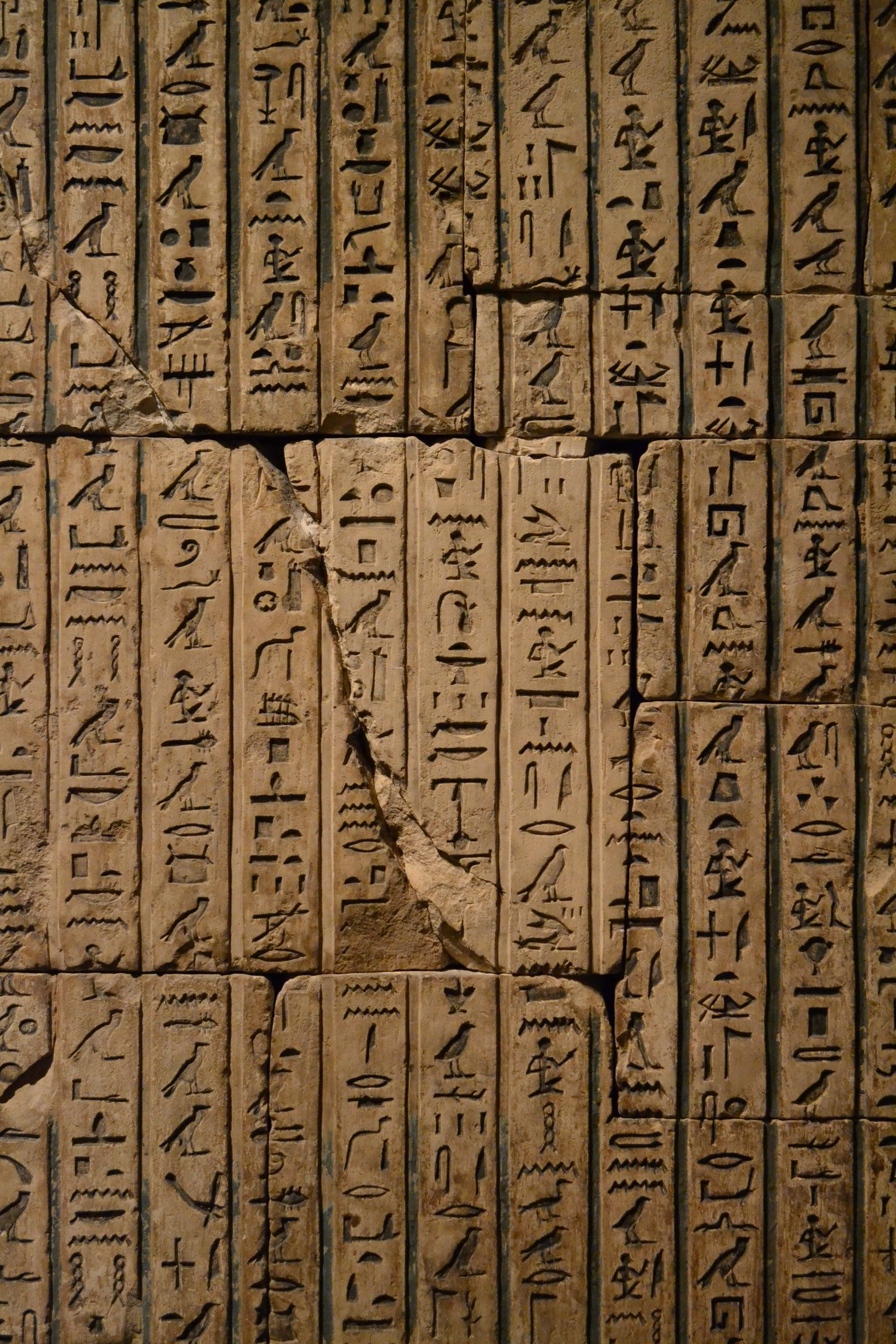 What is a hieroglyph 23