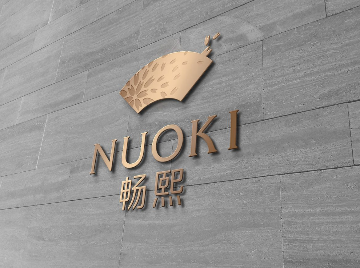 Japanese Restaurant Nuoki At Nuo Beijing Visual Identity And Branding Created By Hba Graphics