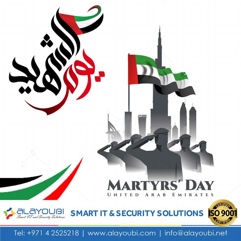 1h1 Hour Ago Dubai United Arab Emirates يوم الشهيد تحية لشهداء الوطن Marty S Day We Salute The Martyr Martyrs Day Employees Card Toddler Learning Activities