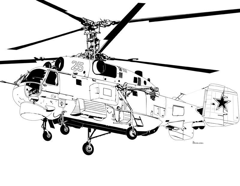 USSR Kamov KS27 PS Aircraft art