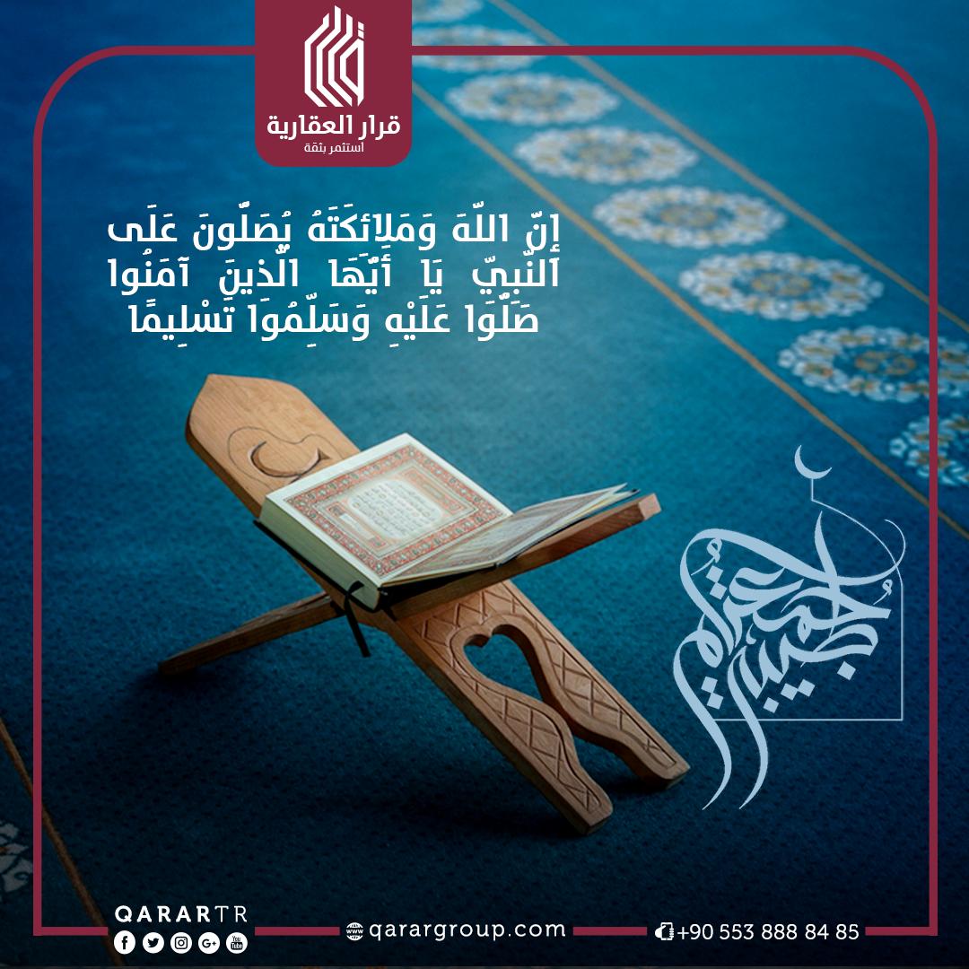 قرار العقارية Qarar Alaqaria Adli Kullanicinin العهد الملكي العراق Panosundaki Pin