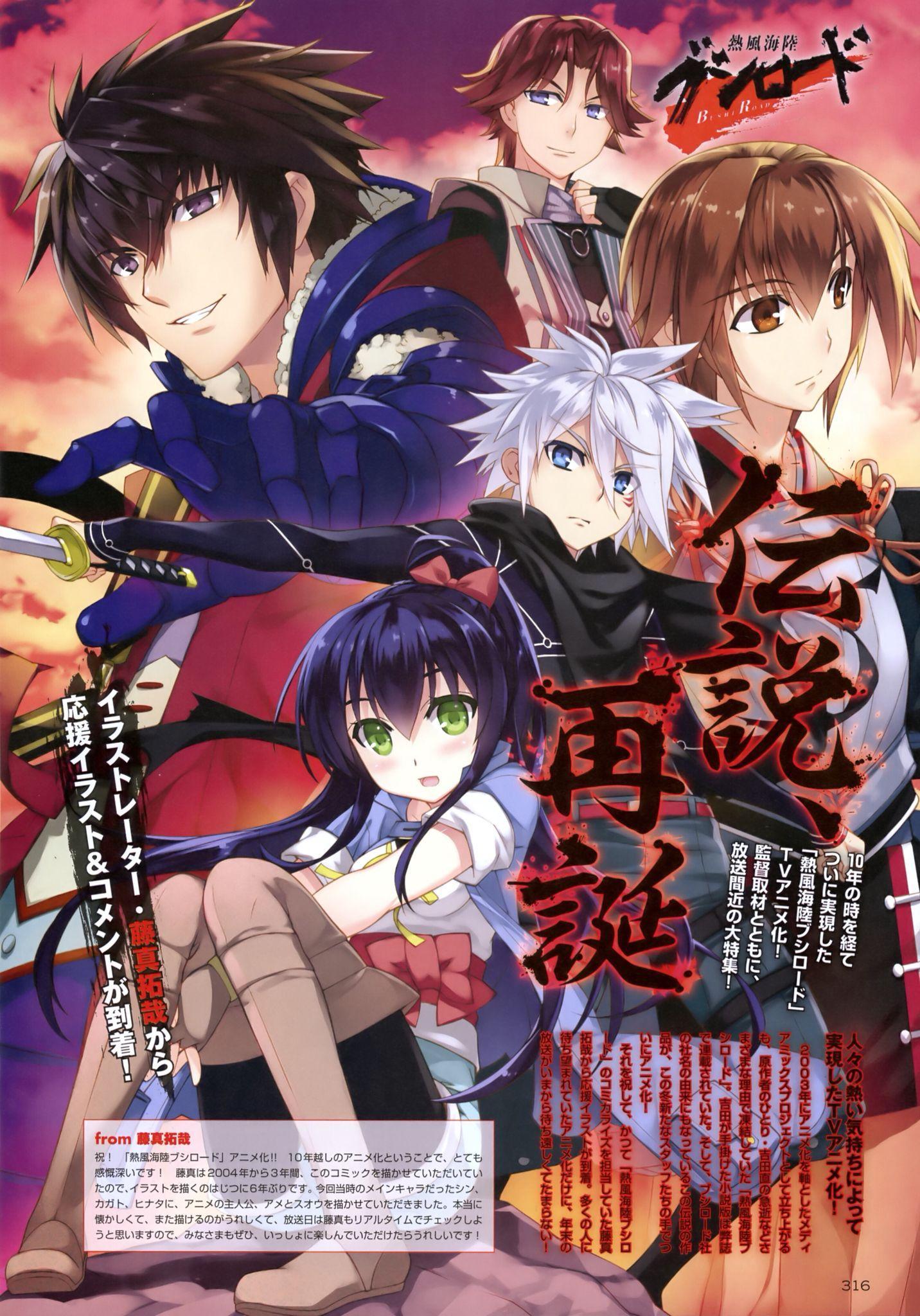 Pin di 🌸 𝖭 𝖠 𝗂 🌸 su Anime & Manga