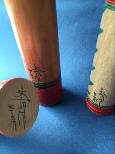Kamata Bunichi 鎌田文市 (1900-1984), Master Kan-nai Sato / Sakuta Sakaeri, 21-24 cm, signatures