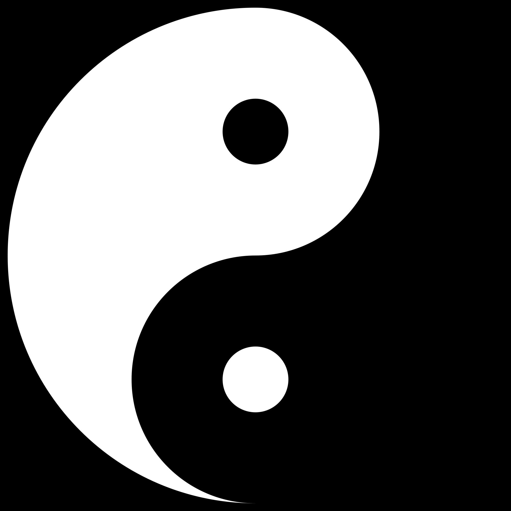 Abstract Yin Yang Tao 1969px Png 1969 1969 Yin Yang Yin Yang Art Yin Yang Balance