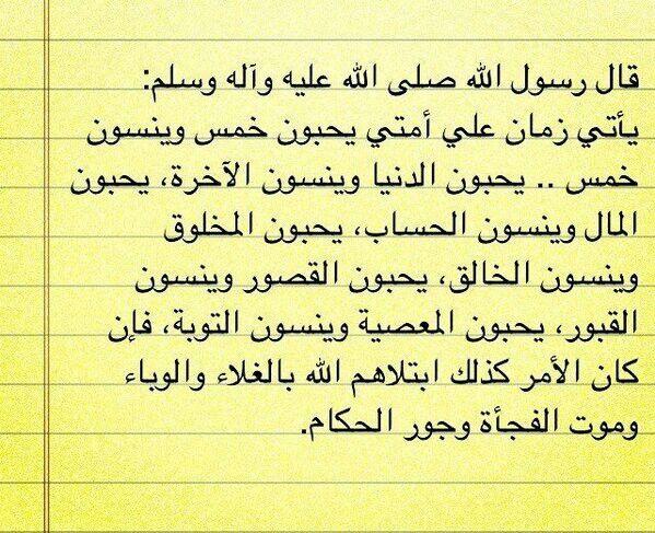اللهم صلى على محمد وال محمد Faith Math Uig