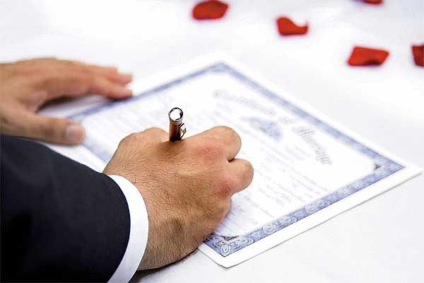Letter From Priest For Marriage Registration Idea How To Write