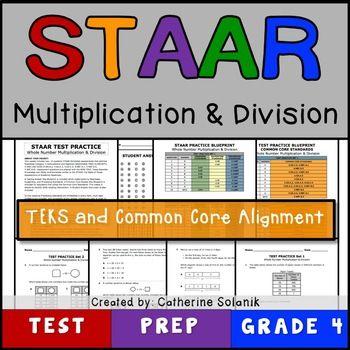 4th Grade Math STAAR Multiplication Division TEKS 4 4H