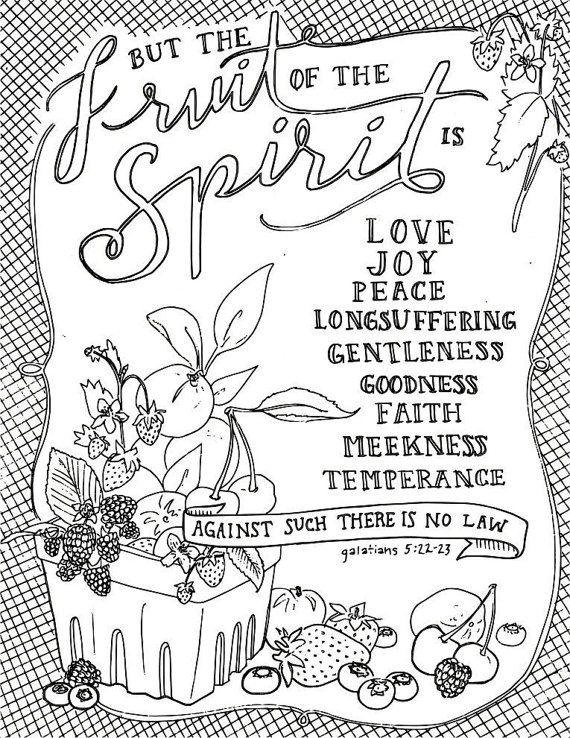 Adult Coloring Pages Printable Bible Verse