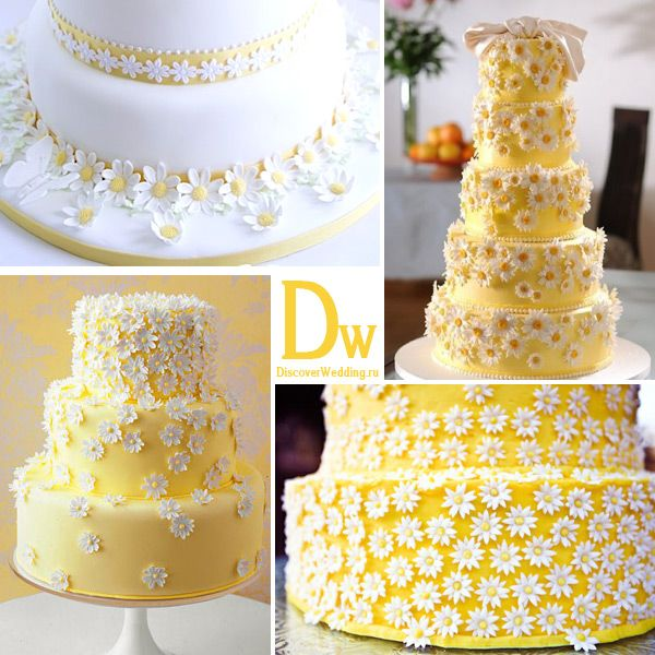 свадебный торт с ромашками фото - Fast Images