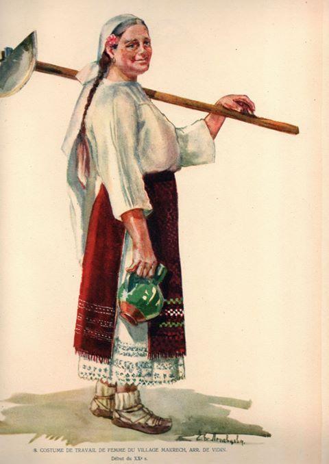 Работни дрехи от Макреш, Видинско / Work clothes from Mаkresh, Vidin