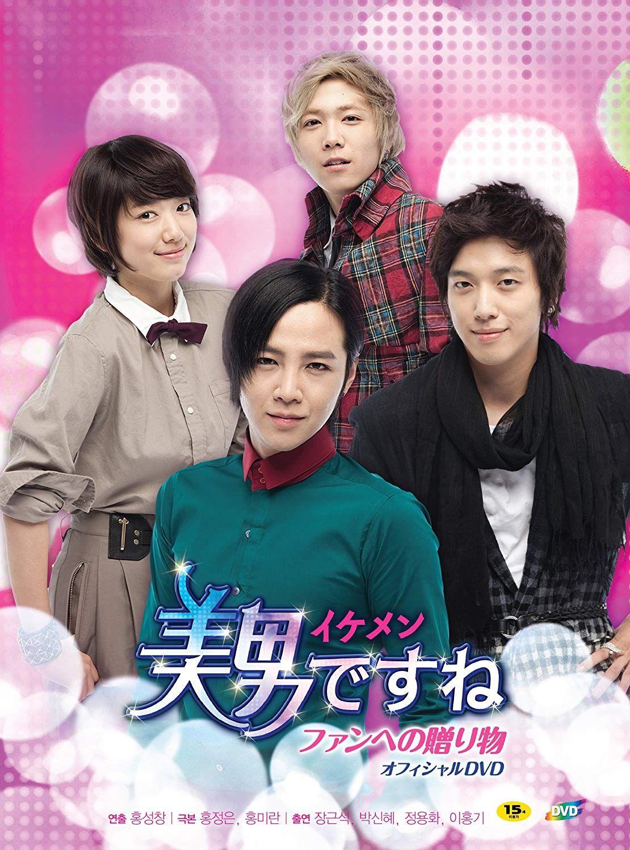ドラマ 人気 テレビ 韓国