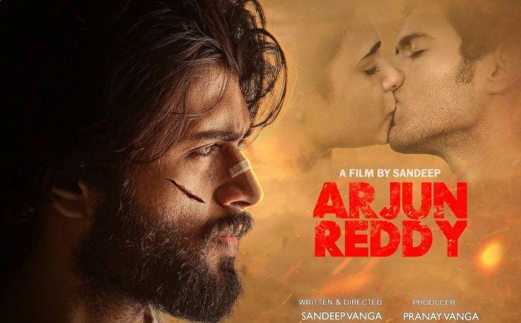 Arjun Reddy Dialogues & Quotes,#TeluguMovieDialogues