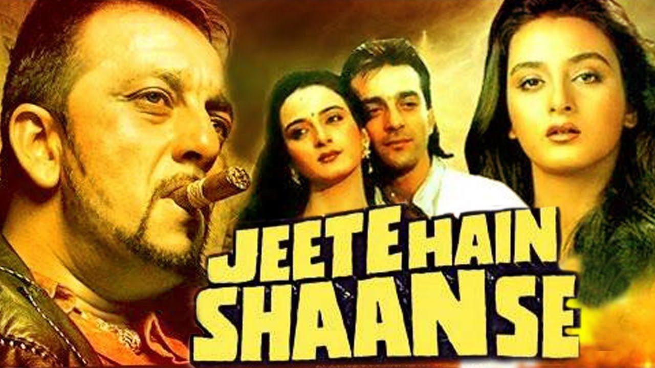Jeete hain shaan se full hd hindi movie mithun