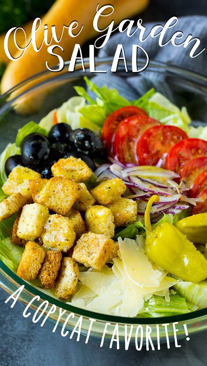 Photo of Olive Garden Salad Recipe
