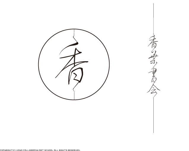 Graphic おしゃれまとめの人気アイデア Pinterest Kuo Chia Hung ロゴデザイン ロゴタイプ タイトルロゴ