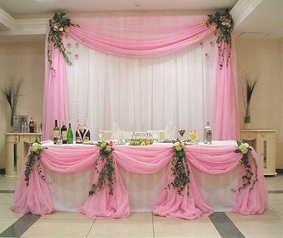 Wedding decoration wedding decorations - Decoracion en cortinas ...