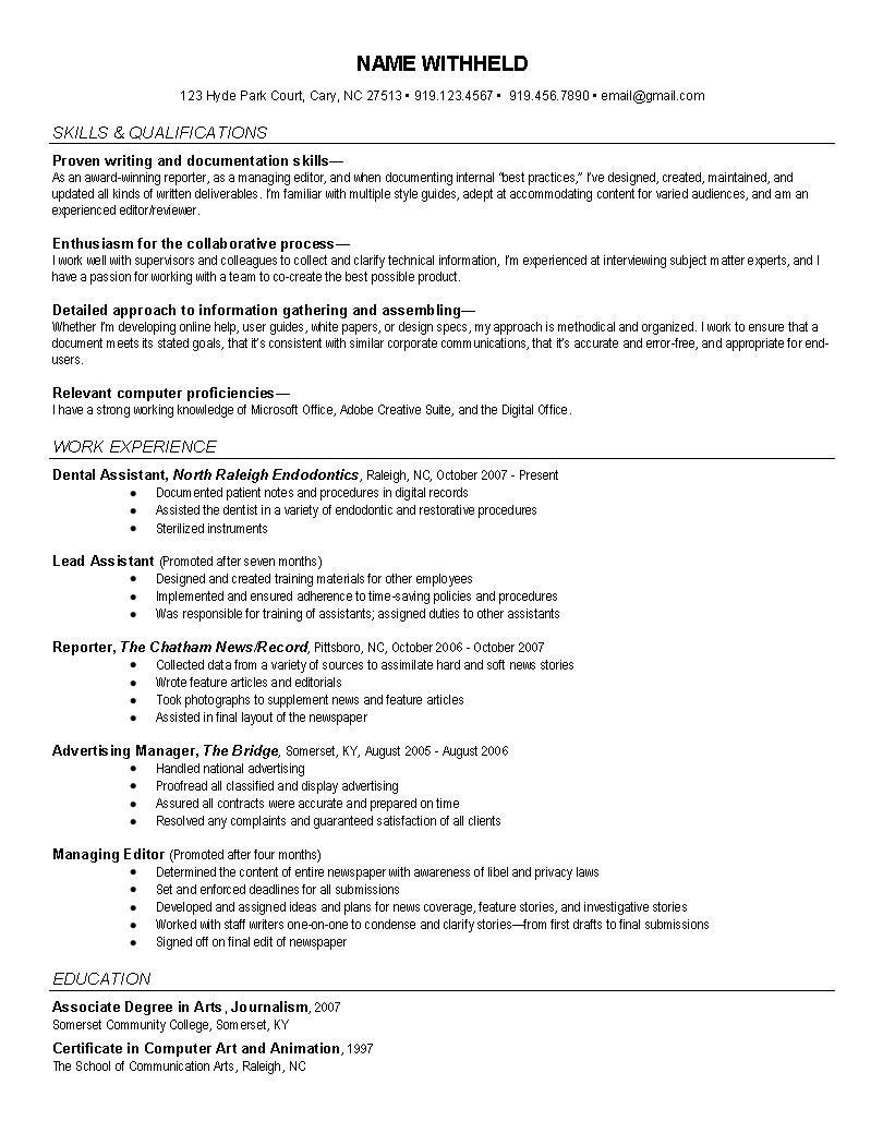 Resume For First Job Visual Communication Essayabout Communication Currentsworking
