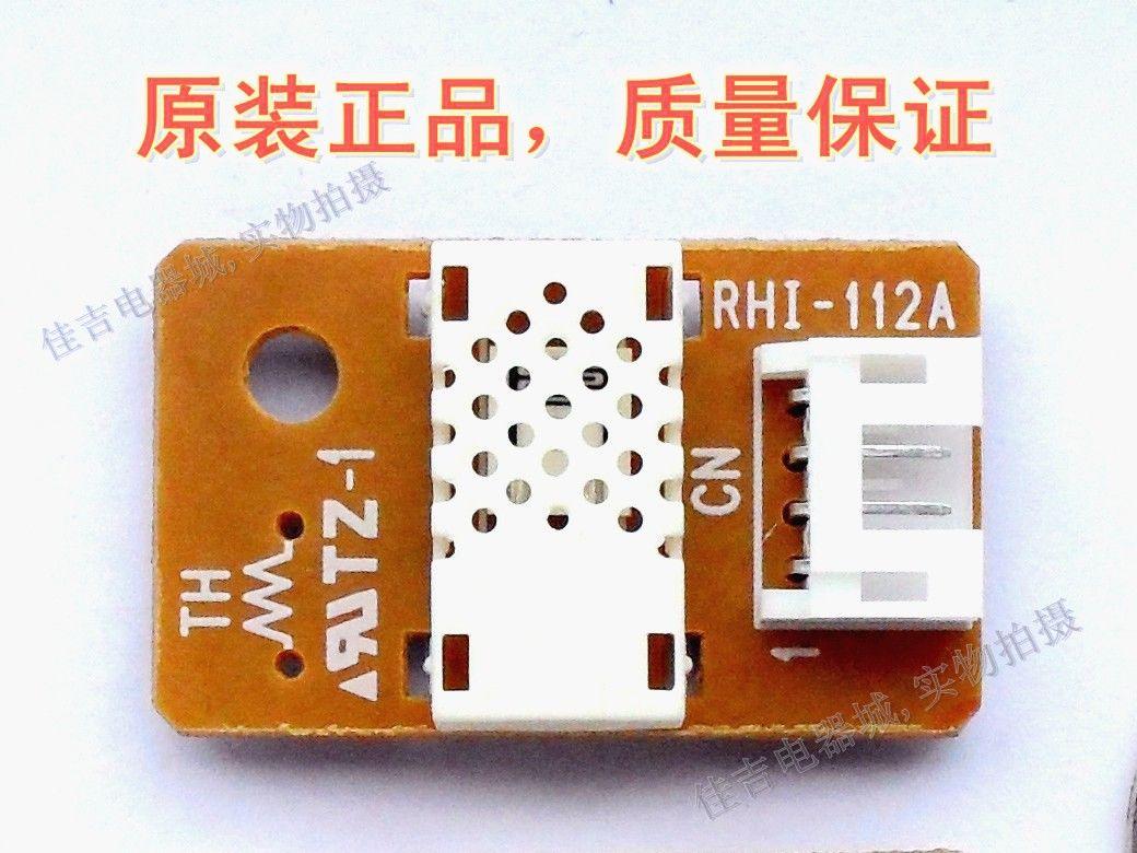 Rhi 112a Temperature Et Capteur D Humidite Module Chuanjing