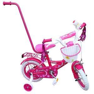 Rower Dzieciecy 16 Cali Rozowy 3 7 Lat Pinki Tricycle