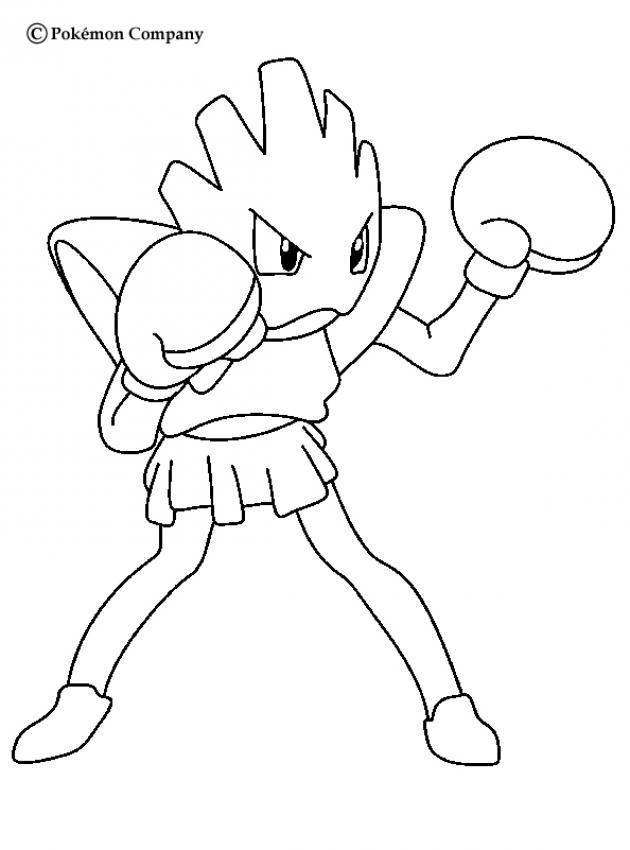 strong hitmonchan coloring page more fightimg