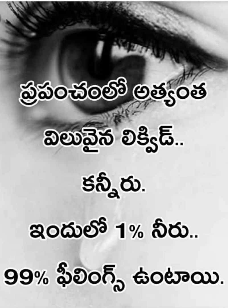 Venkatesh Bollywood Quotes Telugu Inspirational Quotes Love