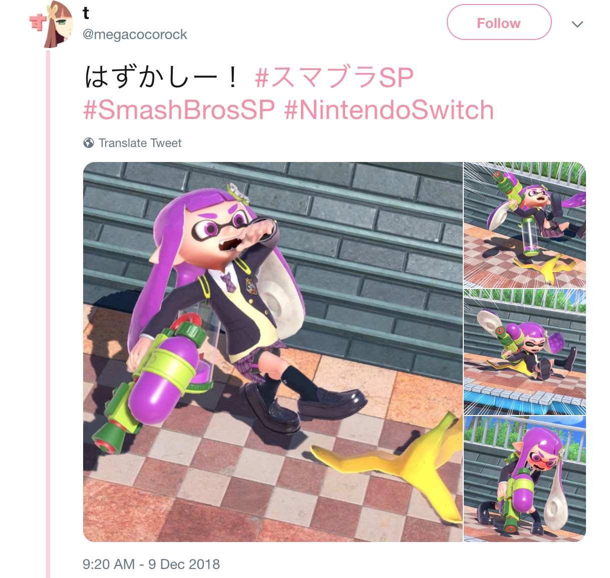 Inkling Girl Super smash bros, Face, Know your meme