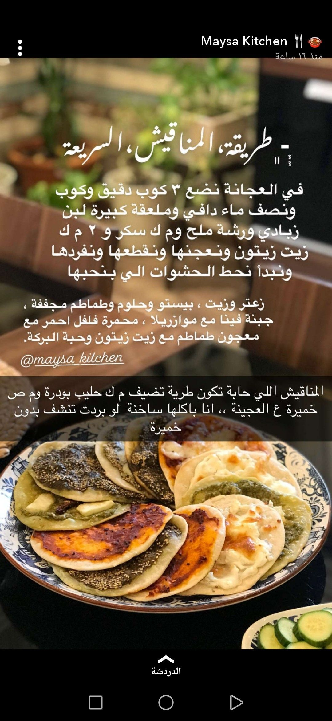 Pin By Wafaa Alharbi On Food Cookout Food Food Receipes Food Recipies