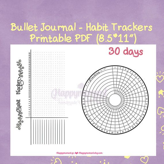 Bullet Journal Habit Trackers Printable Sticker | Circular and ...