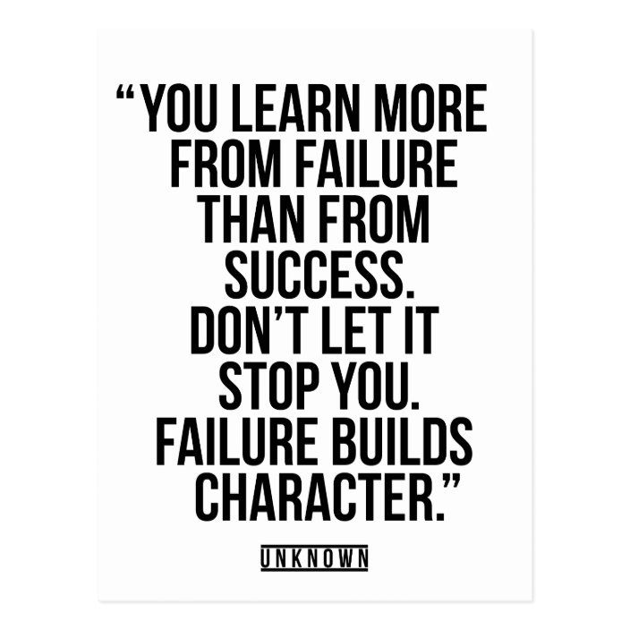 Powerful Quote On Failure, Success and Character Postcard   Zazzle.com