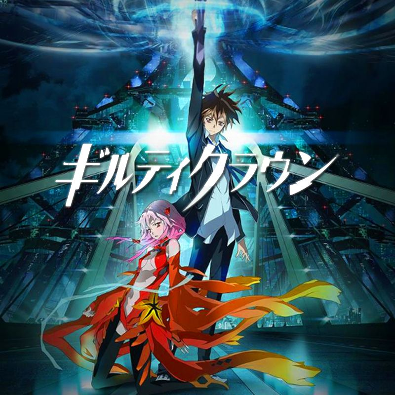 Guilty Crown OST Cover By HoldenReviews On DeviantArt