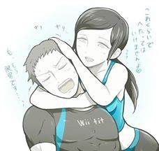 Perder peso wii fit trainer